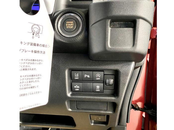 新型ハスラー HYBRID G 全方位モニター付きナビゲーション&スズキセーフティサポート_6